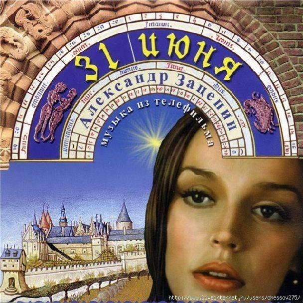 Фильм Леон (1994) полная версия