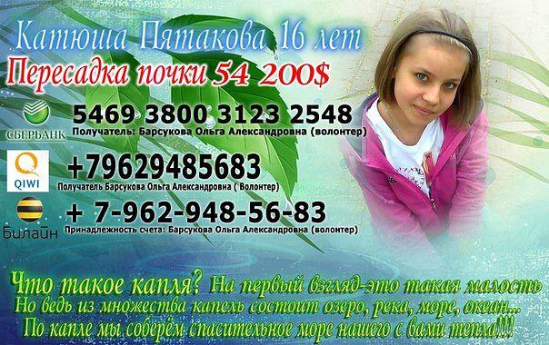 getImageячяч (604x380, 81Kb)