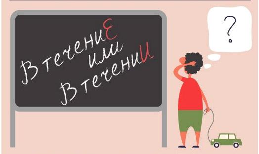 русский (524x312, 48Kb)