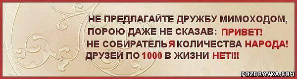 foto (55) (600x160, 22Kb)