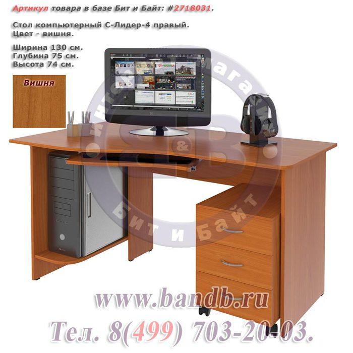компьютерные столы>