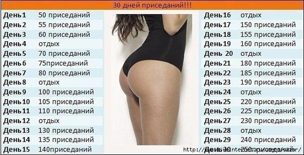getImage (14) (604x308, 177Kb)