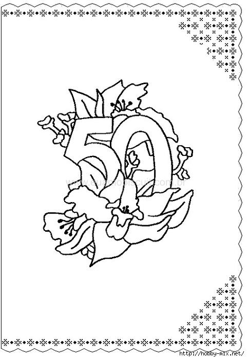 vegetal131 (481x700, 156Kb)