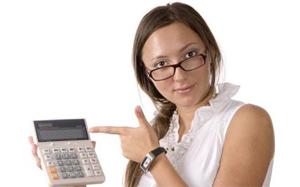 Финансист (300x187, 44Kb)