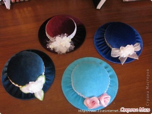 Шляпа из дисков