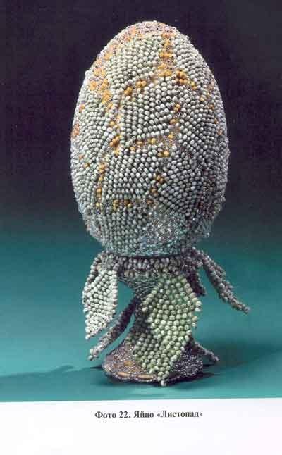 Бисероплетение.  Пасхальные яйца с бисером и стразами.