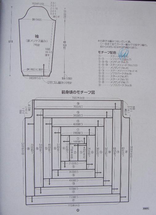 DSC06636 (507x700, 358Kb)
