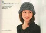Коллекция шляпок из журнала LKS NV 80254 2012.