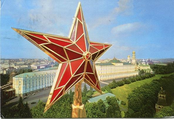Интересные факты о кремлёвских звёздах