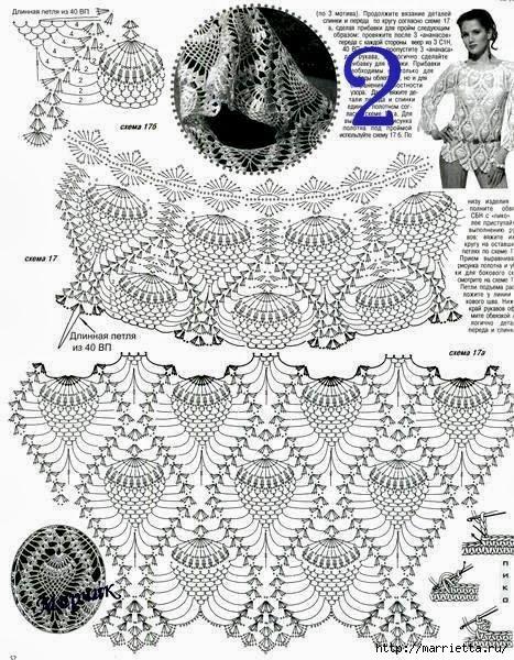 Вязание крючком. Модели со схемами (16) (467x600, 270Kb)