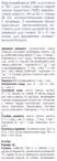 Превью 403_1_s (229x650, 133Kb)