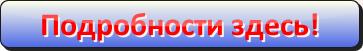 новый реселлерский комплект/3479580_button10 (363x51, 9Kb)