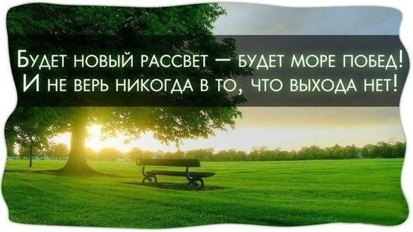 http://img1.liveinternet.ru/images/attach/c/9/106/440/106440249_mFGekNdAaU.jpg