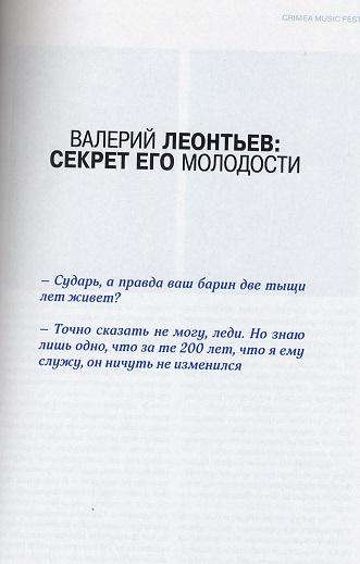 vl_2 (331x519, 49Kb)