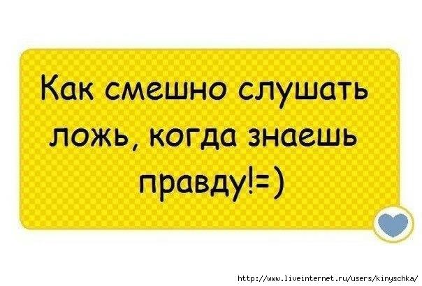 Статус про жизнью вконтакте