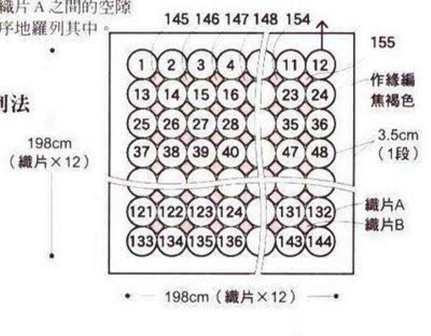 16 (615x480, 140Kb)