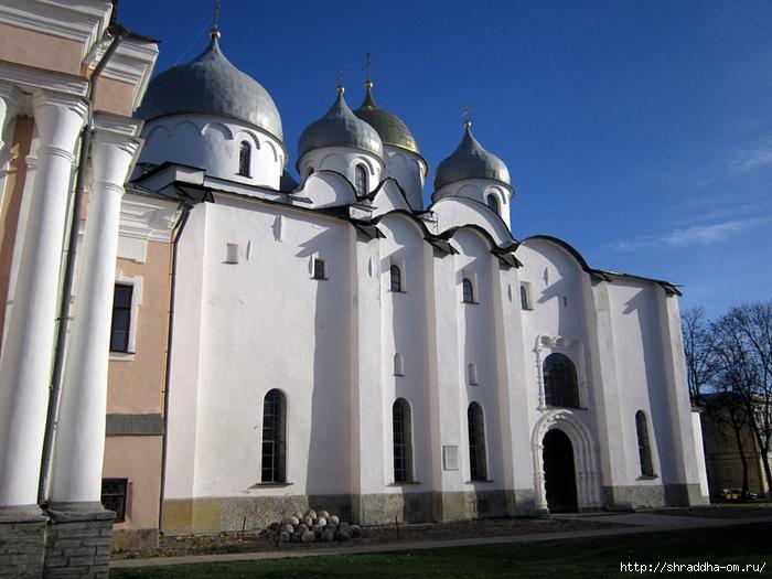 Новгород Великий, октябрь 2013 (22) (700x525, 261Kb)