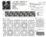 Превью 001d (700x555, 336Kb)