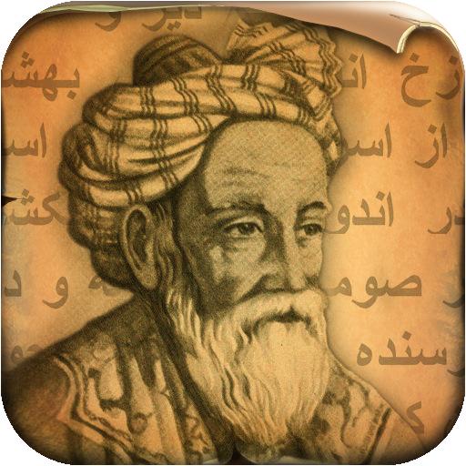 Омар (512x512, 616Kb)
