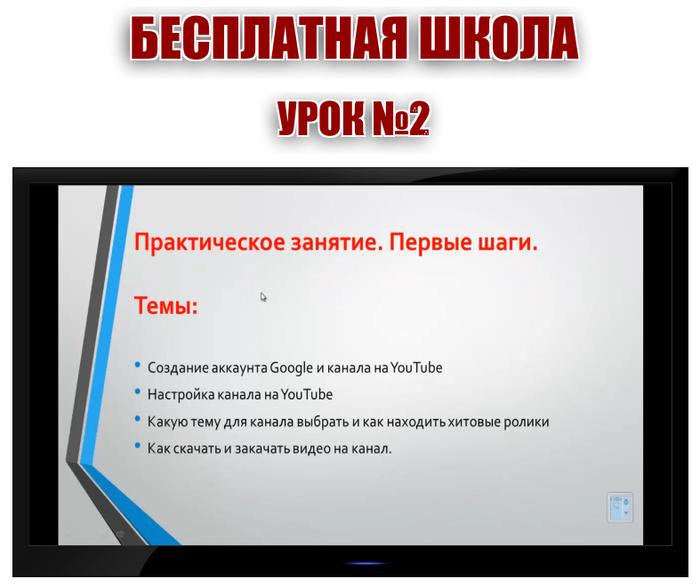 Ютуб видеохостинг рада рай cisco 2600 настройка vpn сервера