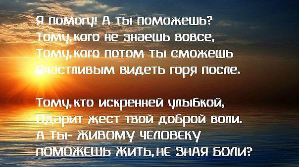http://img1.liveinternet.ru/images/attach/c/9/106/479/106479197_getImage.jpg