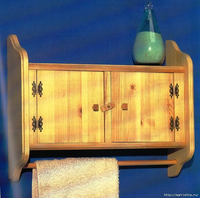 Мебель своими рукам. Шкафчик с дверцами для ванной комнаты (10) (700x695, 393Kb)