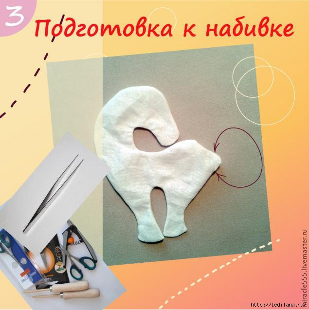 3925311_Tekstilnaya_loshadka4 (635x637, 132Kb)