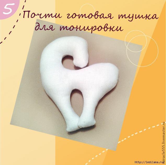 3925311_Tekstilnaya_loshadka6 (635x634, 102Kb)