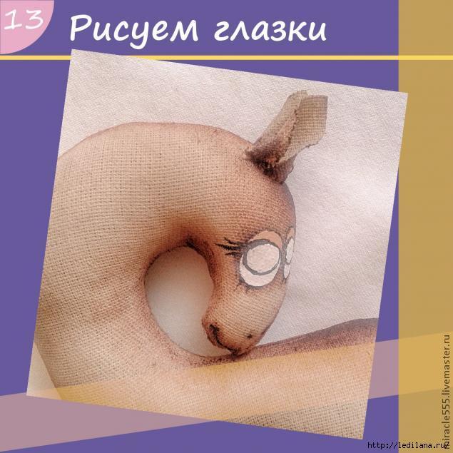 3925311_Tekstilnaya_loshadka14 (635x635, 156Kb)