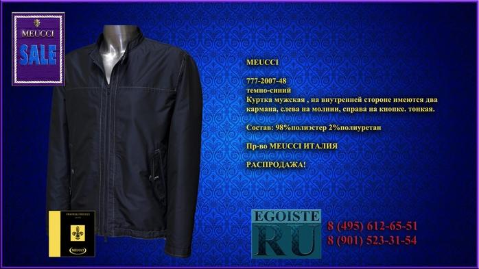 Брендовая Одежда Интернет Магазин Италия