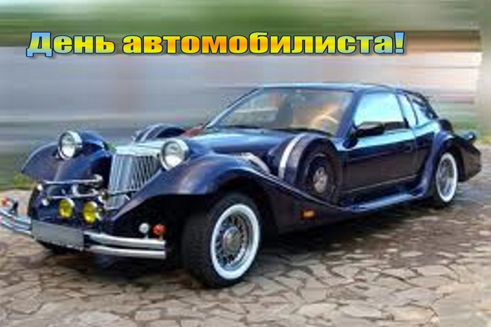 3768849_avto (700x466, 183Kb)