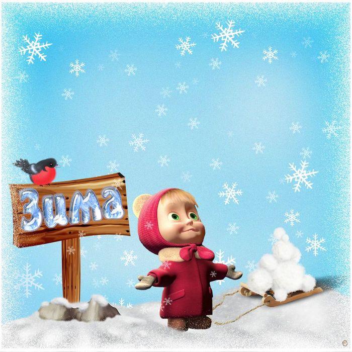 Зима фото детские