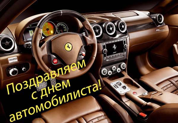 3769051_avto_pr (600x416, 80Kb)