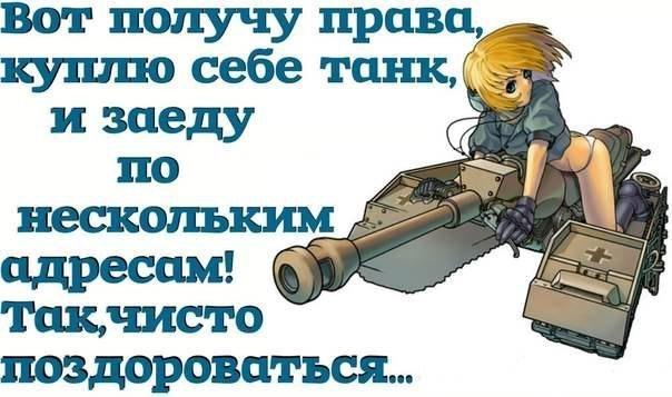 http://img1.liveinternet.ru/images/attach/c/9/106/506/106506793_002.jpg