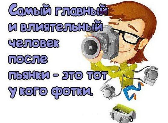http://img1.liveinternet.ru/images/attach/c/9/106/507/106507015_001.jpg