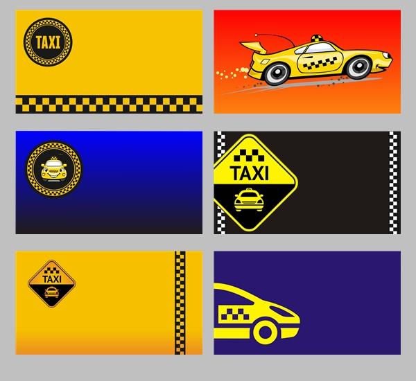 такси 3-1 (600x550, 135Kb)