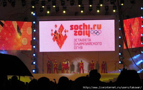 Санкт-Петербург. Эстафета Олимпийского огня/1413032_IMG_3892 (600x376, 104Kb)