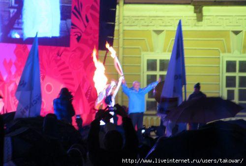 Санкт-Петербург. Эстафета Олимпийского огня/1413032_IMG_3878 (500x338, 77Kb)