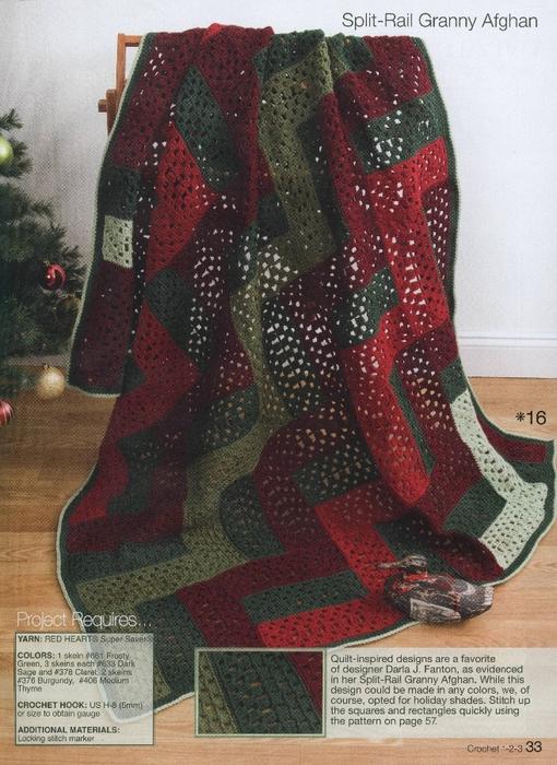 Crochet1-2-3_2_12 (23) (510x700, 318Kb)