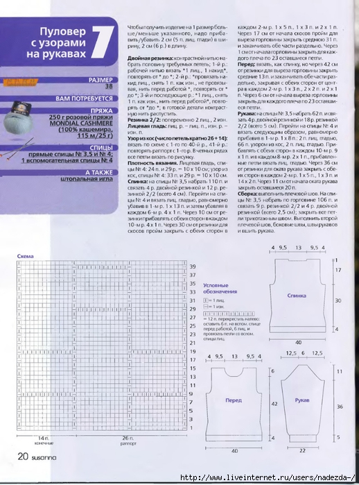 susa22 (518x700, 274Kb)