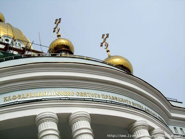 Кафедральный собор святого праведного воина Феодора Ушакова/1413032_IMG_0043 (600x450, 112Kb)