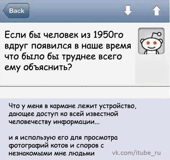 smeshnie_kartinki_138243283056 (567x535, 127Kb)