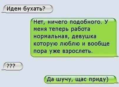 smeshnie_kartinki_138257865030 (404x296, 63Kb)