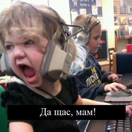 smeshnie_kartinki_138270041292 (460x460, 93Kb)