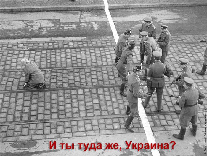 928775_Ukraina00 (700x525, 164Kb)
