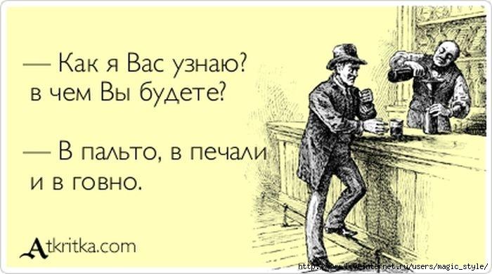 анекдоты приколы смешные фразы: