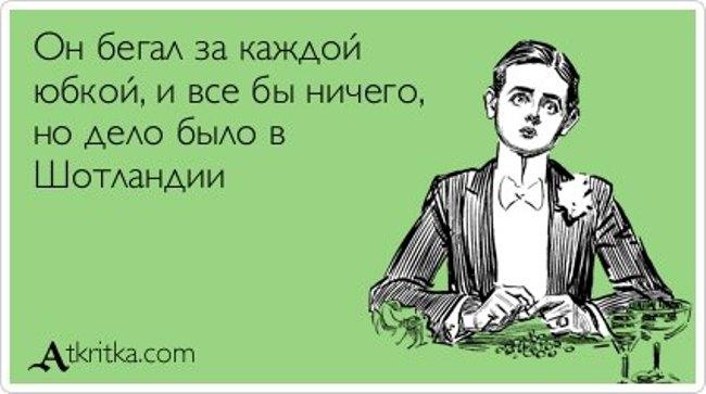 http://img1.liveinternet.ru/images/attach/c/9/106/530/106530981_5313985_96689037_image016.jpg