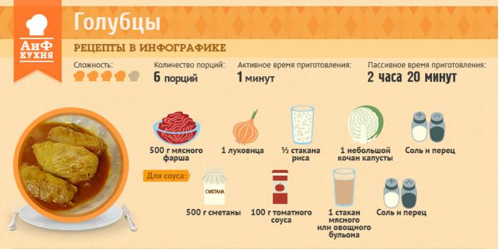 Ashampoo_Snap_2013.10.28_15h46m18s_001_ (700x350, 75Kb)