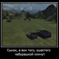 cinok (200x200, 7Kb)
