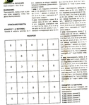 Превью 01b (591x700, 309Kb)